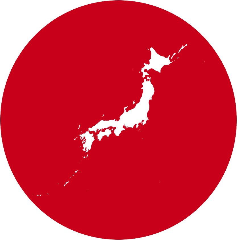 Japan Airlines Advertisement Feature CNN - Japan map red