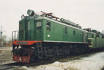 Railway Line Russian Railways Starts 57